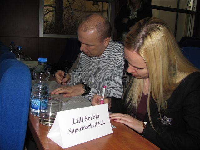 Neizvesno kada će Lidl stići u Leskovac