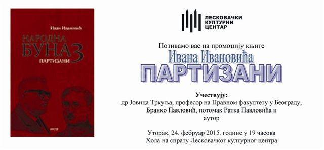 """Promocija knjige """"Partizan"""" Ivana Ivanovića"""