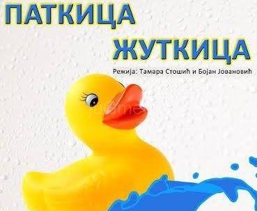 Vranje: Otkazana pozorišna predstava