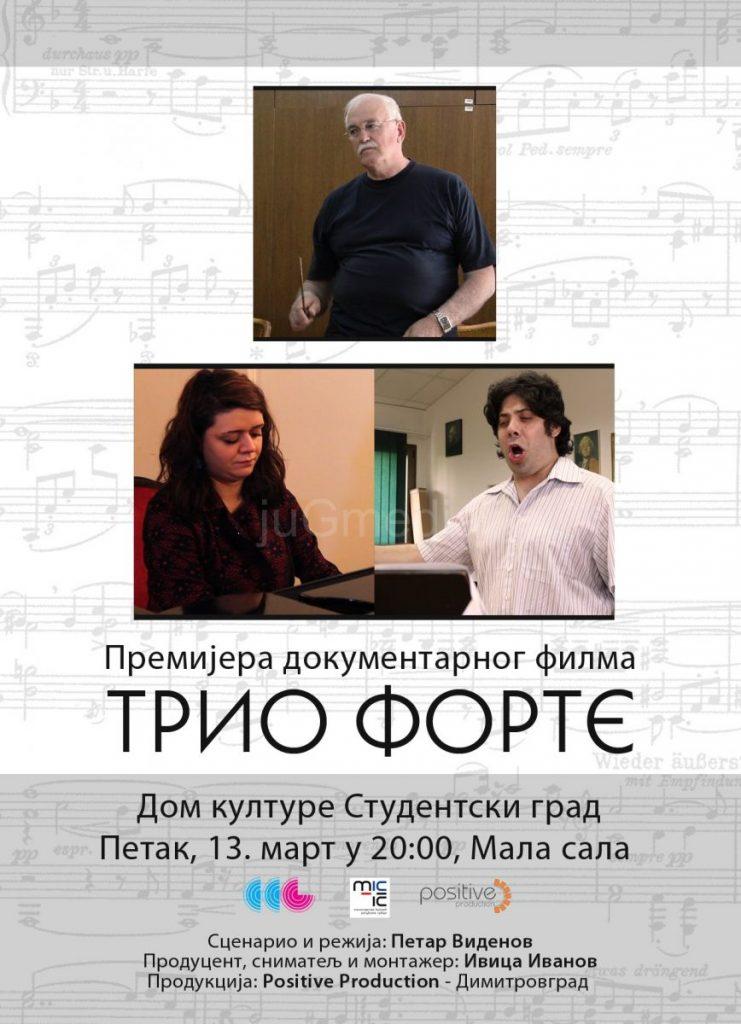 """Premijera filma """"Trio forte"""" u Studentskom gradu"""