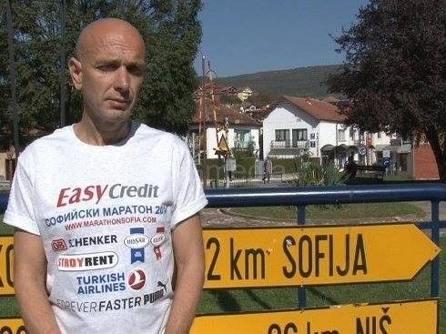 Policajac Zoran Kocić istrčao maraton
