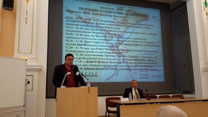 Istoričar Darko Zarić predstavljao Srbiju na konferenciji u Sofiji