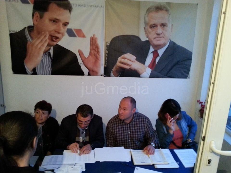 Naprednjaci konstituisali mesne odbore u Bujanovcu
