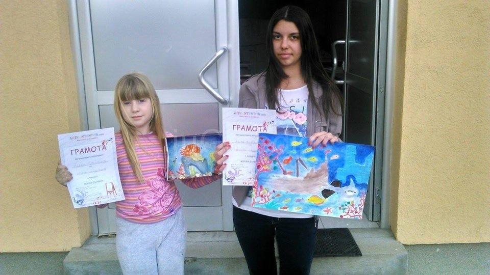 Nagrade za mlade umetnice iz Bosilegrada