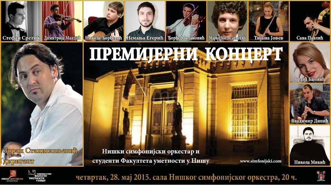 Premijerni koncert studenata i Simfonijskog orkestra