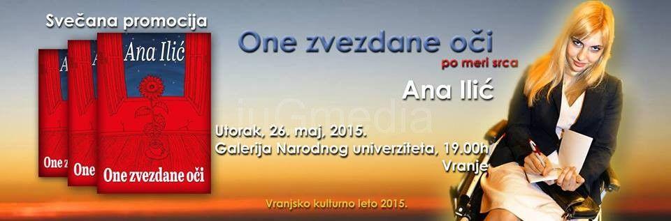 Promocija knjige pesama Ane Ilić u Vranju