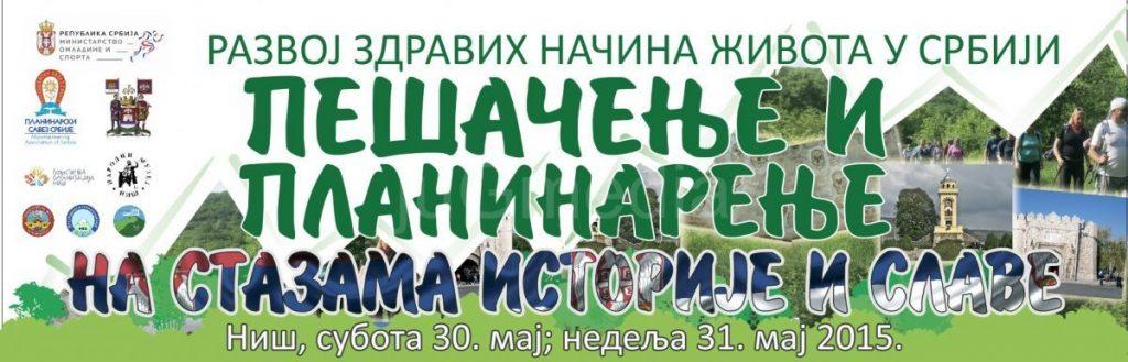 "Akcija ""Pešačenje i planinarenje"" 30. i 31.maja"