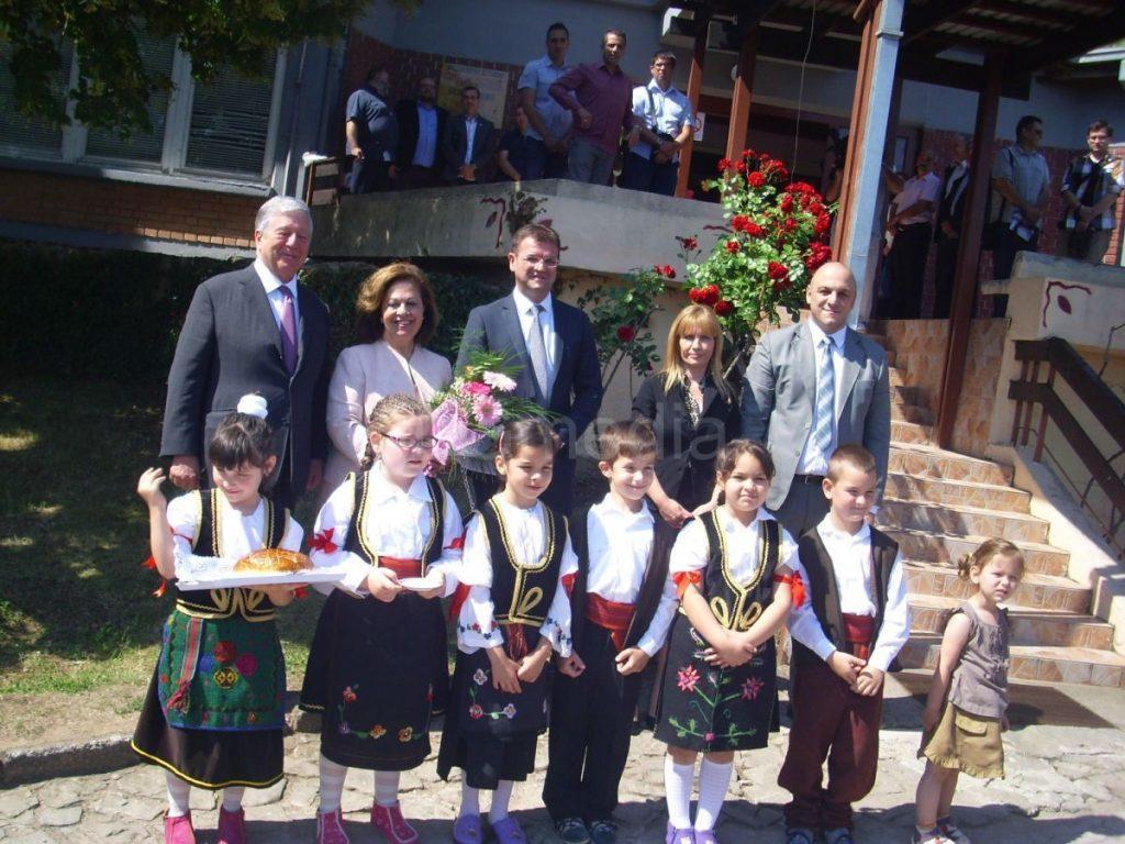 Donacija Fondacije princeze Katarine Karadjordjević