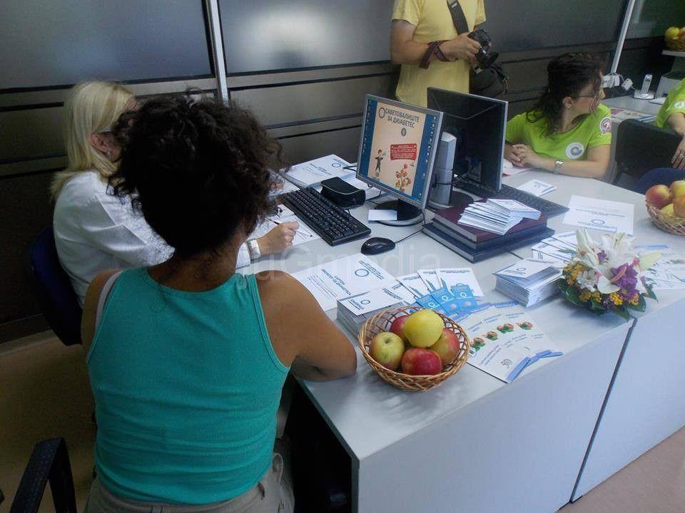 Dom zdravlja dobio Savetovalište za dijabetes