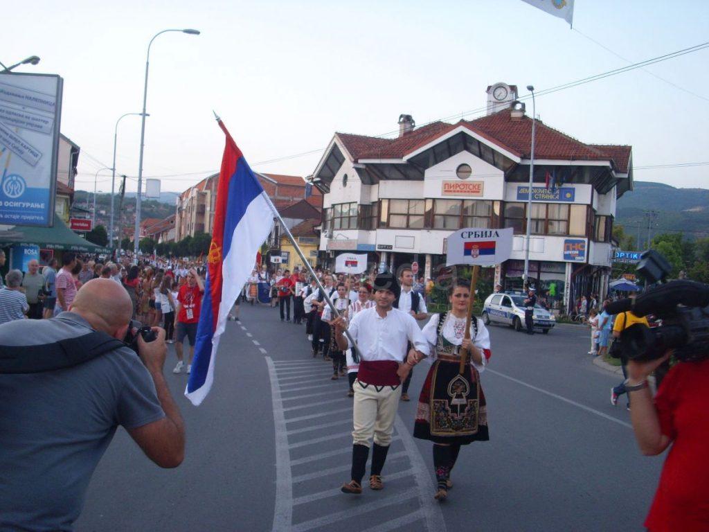 Počeo 11. Međunarodni folklorni festival