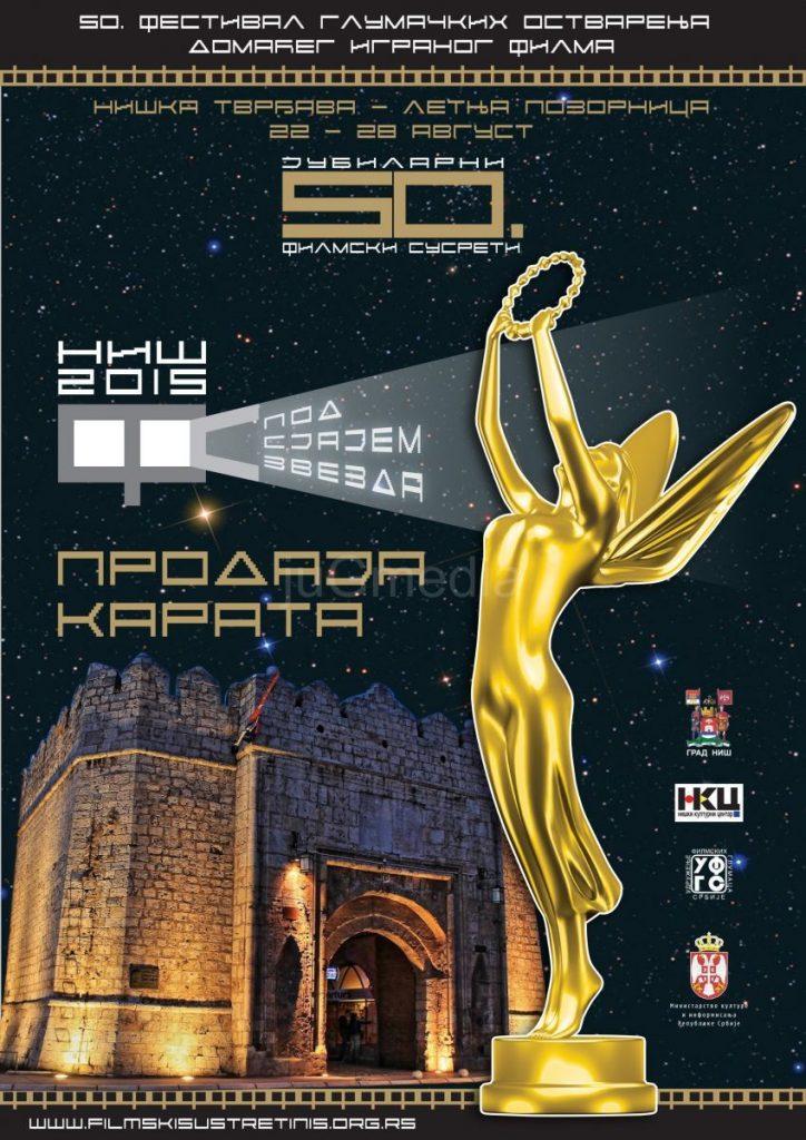 Zvanični program 50. Festivala glumačkih ostvarenja domaćeg igranog filma