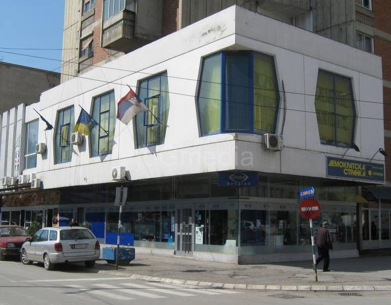 Odgovor demokrata: Za kapitalne objekte u Leskovcu zaslužna DS i Slobodan Kocić