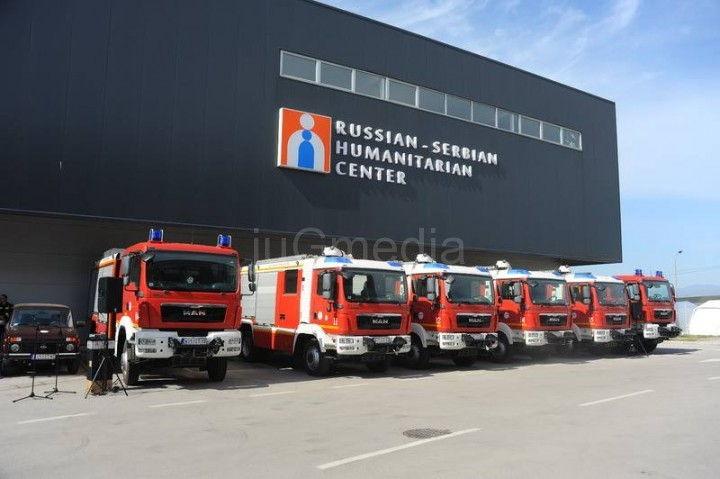 Predstavnici Ambasade SAD će posetiti Rusko-srpski humanitarni centar u Nišu