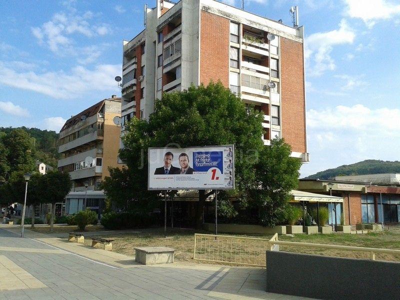 Sputnjik: Jug Srbije postaje Istočno Kosovo — pitanje je meseca…