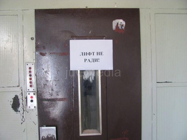Pokvario se lift u Osmospratnici