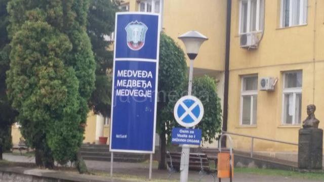 Studenti iz Bujanovca, Preševa i Medveđe na univerzitetima u Albaniji