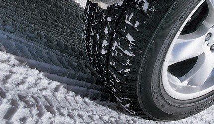 Vozačima u Nišu besplatni čipovi za kontrolu guma