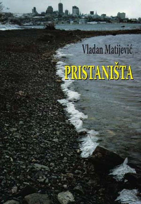 "Vladanu Matijeviću nagrada ""Stevan Sremac"""