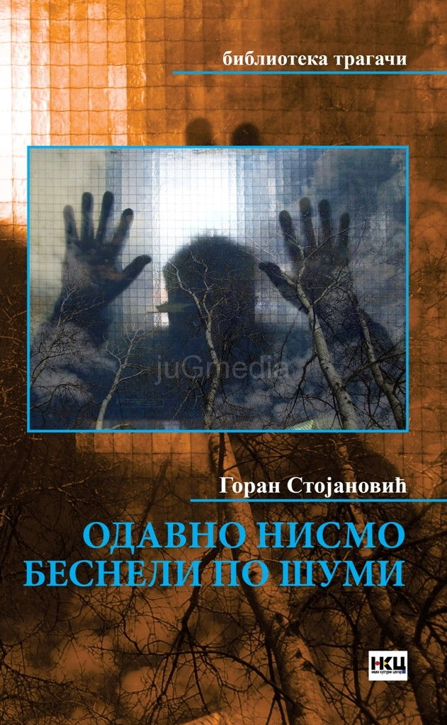 Promocija knjige Gorana Stojanovića