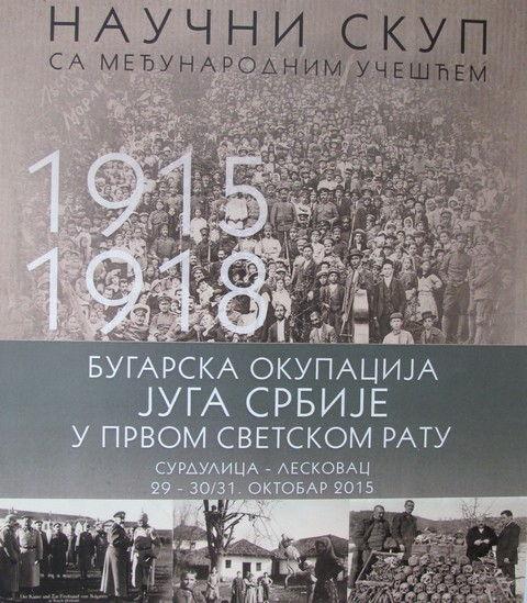 Bugarska okupacija juga Srbije u Prvom ratu pod lupom istoričara