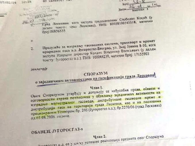 sporazum jugoros gas