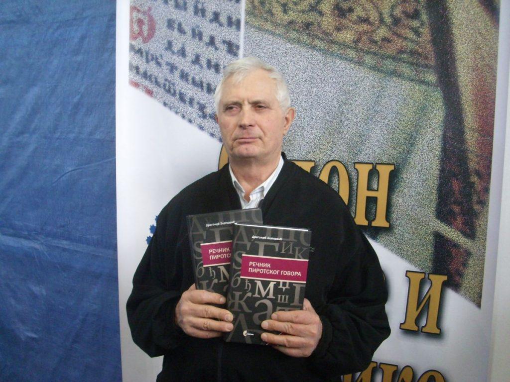 Dragoljub Zlatković dobitnik Vukove nagrade