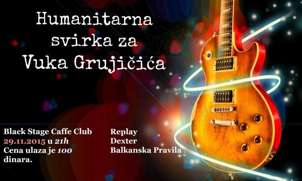 Humani muzičari pomažu bolesnom Vuku Grujičiću