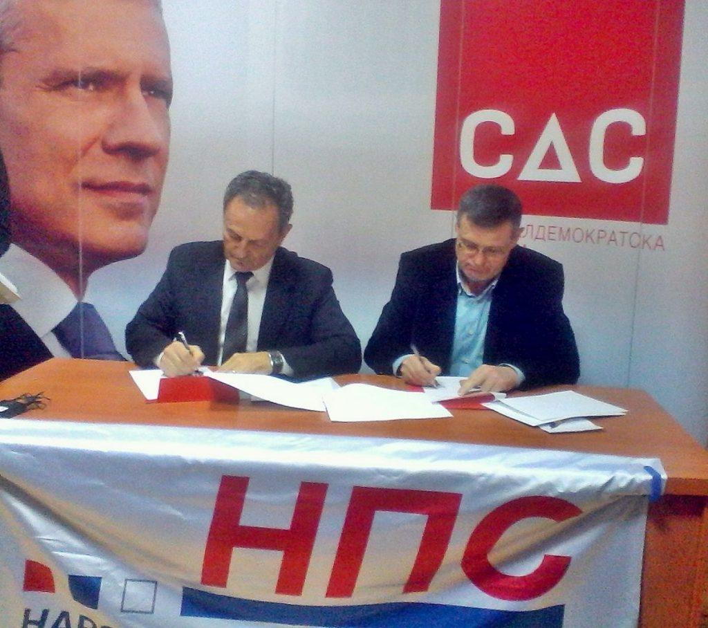 Ćirković i Jovanović potpisali sporazum o saradnji