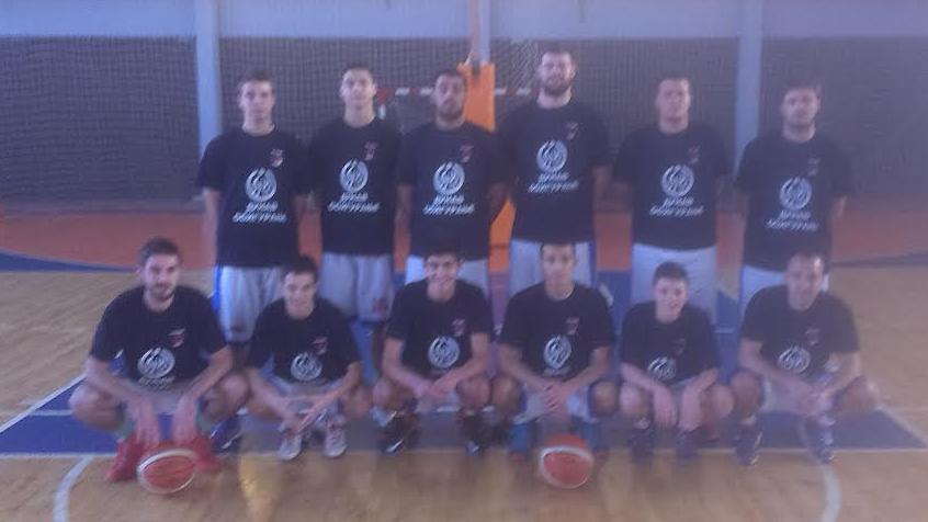 KK Hisar nadigrao BSK iz Bujanovca