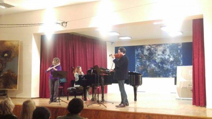 Koncert profesora za jubilej Fakulteta umetnosti