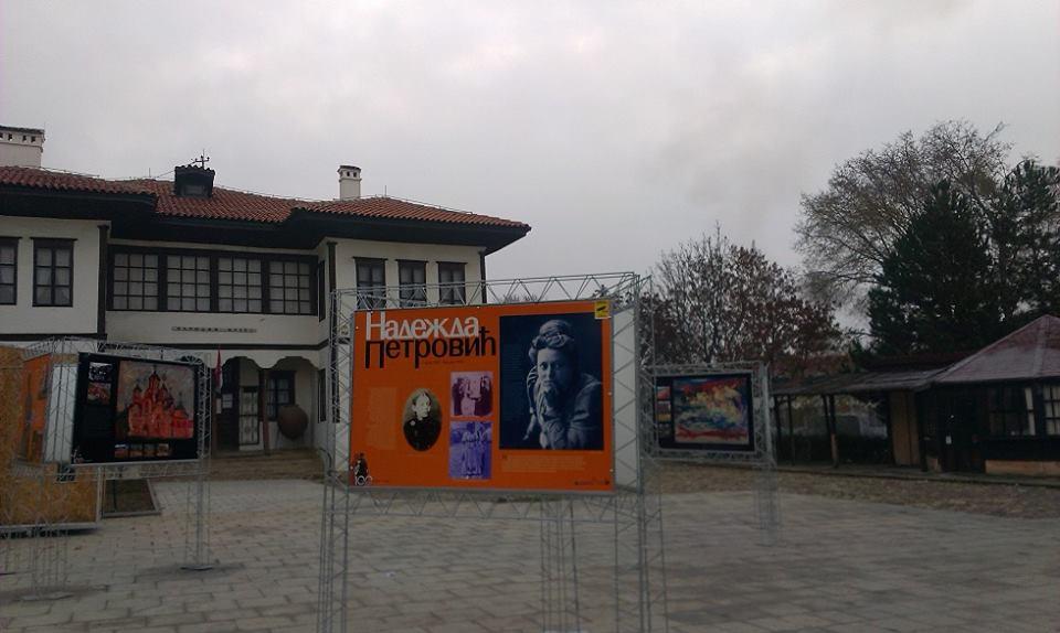 Multimedijalna izložba na trgu Staniše Stošića