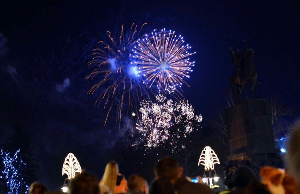 Novogodišnja noć: Kerber na trgu, Saita bend u parku Svetog Save