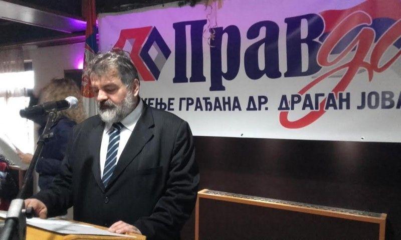 "Dragan Jovanović formirao ""Pravdu"""