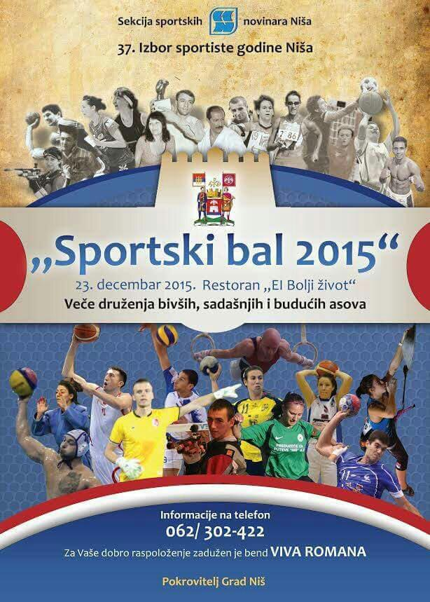 "Više od 400 niških sportista na sutrašnjem ""Sportskom balu"""