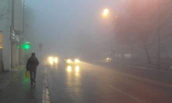 Jug Srbije u magli