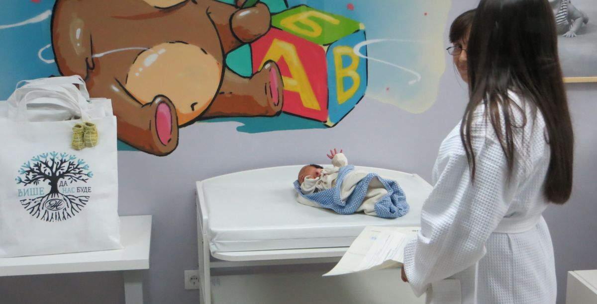 Smanjuje se broj novorođenih beba u Vranju