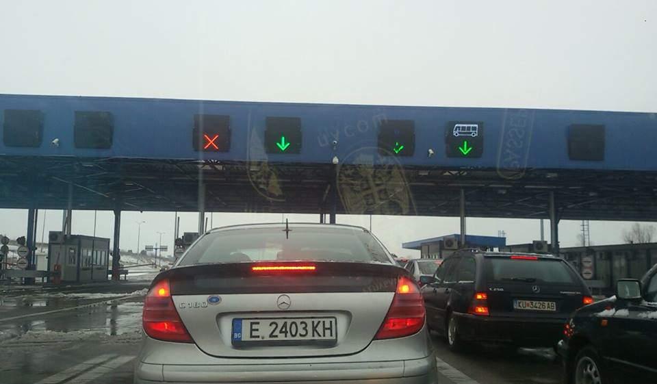Zatvoren prelaz Prohor Pčinjski zbog korona virusa