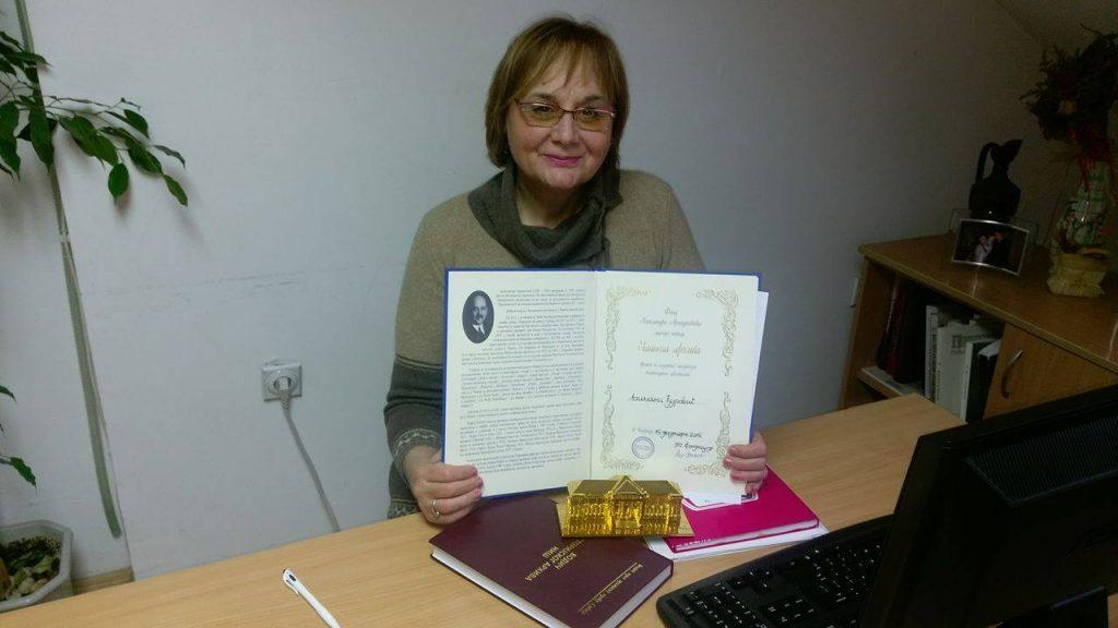Ljiljana Đurović dobitnik nagrade iz Fondacije Aleksandar Arnautović