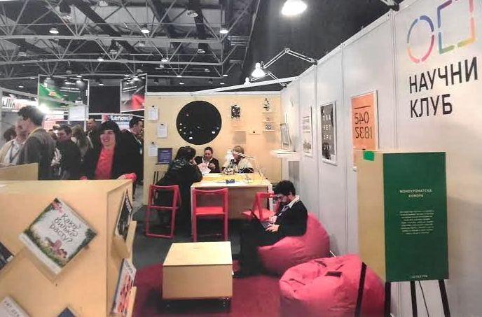 Otvara se Naučni klub u Leskovcu