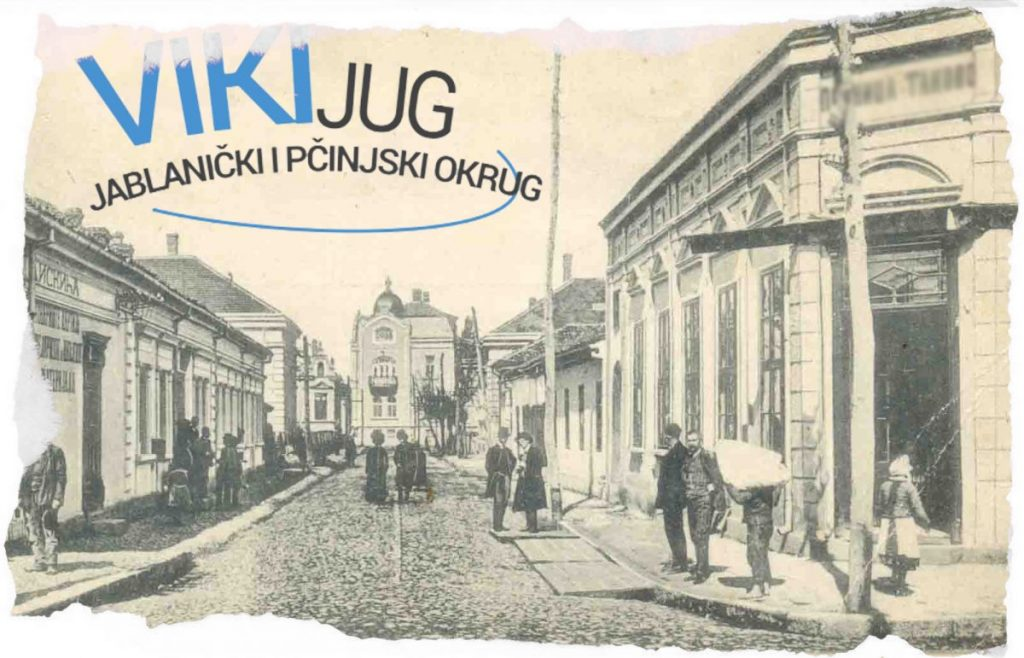 Postanite Vikipedista iz Leskovca (VIDEO)