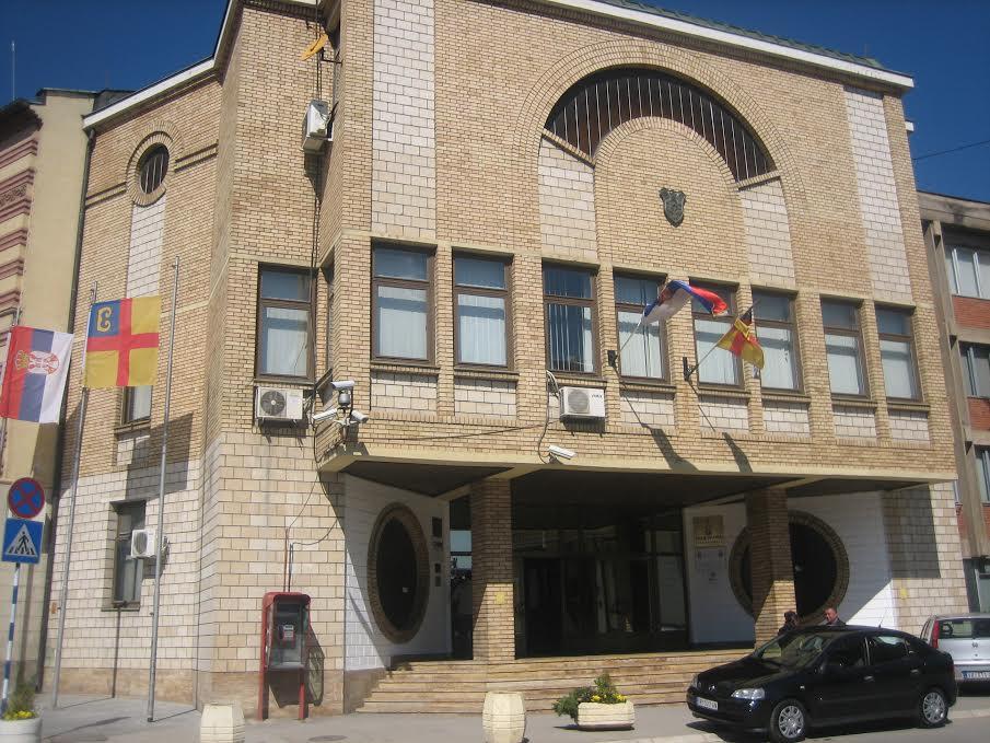 Vranje dobilo 7 miliona dinara od države