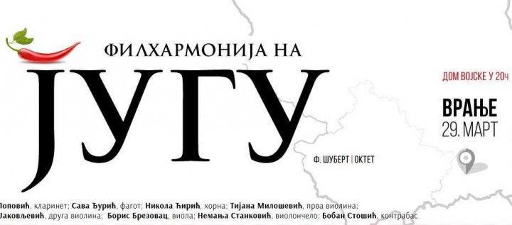 Beogradska filharmonija večeras na sceni Doma vojske u Vranju