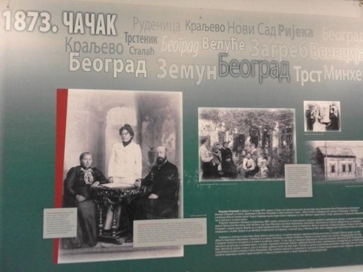 Izložba o Nadeždi Petrović u leskovačkom Narodnom muzeju