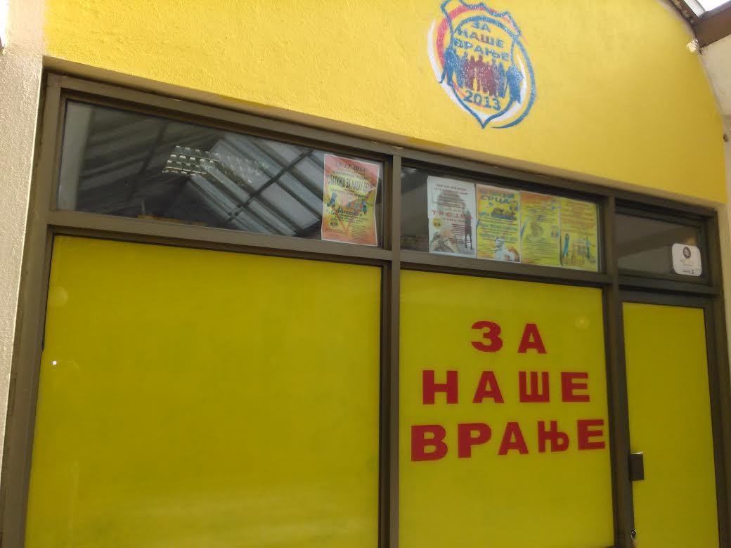 """Stranke se grabe """"Za naše Vranje"""""""