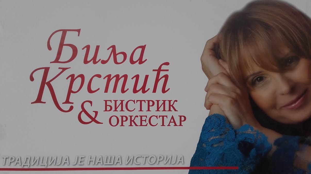 Bilja Krstić sa leskovačkim sestrama u Narodnom pozorištu (VIDEO)