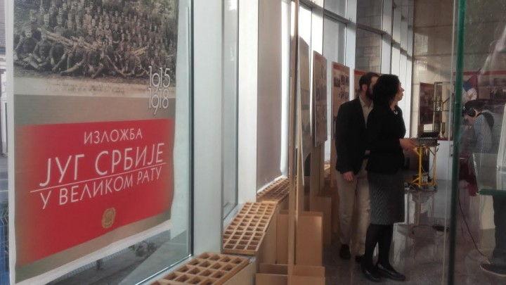 Izložba leskovačkog Narodnog muzeja ponovo u galeriji RTS-a (VIDEO)