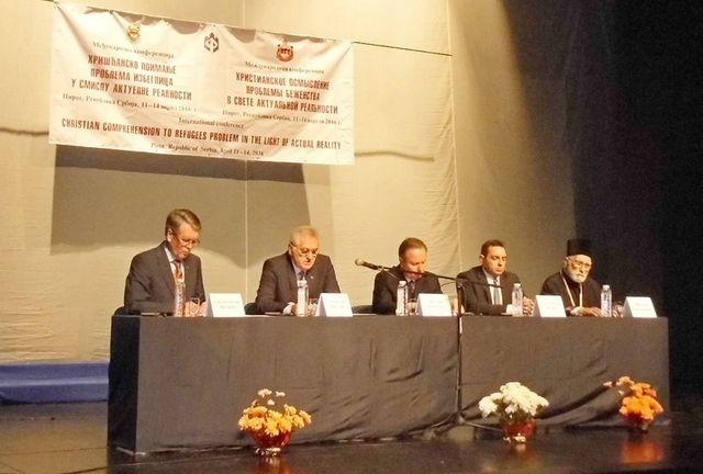 Konferencija Međunarodnog Fonda jedinstva pravoslavnih naroda