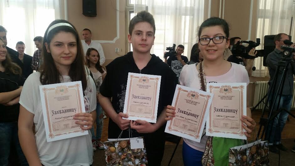 """Osnovci iz Brestovca najbolji u kvizu """"Igraj za zdravlje, droga jok bre!"""""""