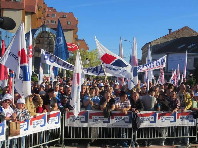 SNS otkazala miting u Vranju zbog korona virusa, ali i sve mitinge u martu