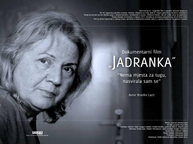 Jadrankina neispričana priča u Vranju